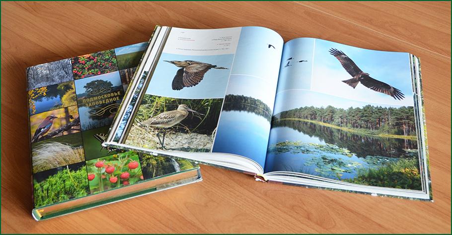 izdania-ecologicheskoy-tematiki
